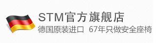 STM天猫官方旗舰店