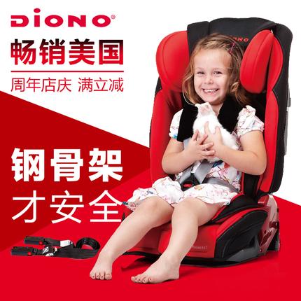 Diono/谛欧诺 钢铁侠 II 超级版